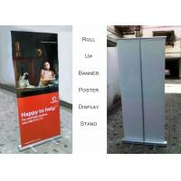 Aluminum Roll Up Poster Display Stand For Office And Bank Printing Banner Manufactures