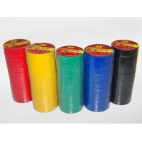 Pvc Electrical Insulation Tape , adhesive tape,thickness 0.1-0.2mm Manufactures