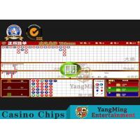 Casino Standard LCD Table Limit Sign With Sic Bo System For Baccarat Gaming Manufactures