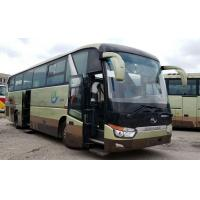 21 Seats Second Hand Bus , 2nd Hand Coach King Long Brand With Yuchai Diesel Engine Manufactures