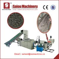 Buy cheap waste plastic recycling machine plastic PP PE material pelletizing granulator from wholesalers