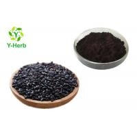 80 Mesh Organic Black Rice Extract Anthocyanidins Powder 25% Pigment C3G Manufactures
