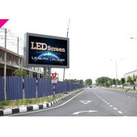 High Resolution Pitch 6mm LED Display , LED Outdoor Advertising Screens Manufactures