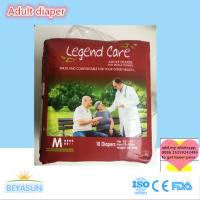 Quality Soft Care Non Woven Fabric Patient Adult Disposable Diapers For Bangladesh Market for sale
