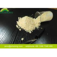 High Purity Melamine Formaldehyde Moulding Powder , Solid Melamine Phenolic Resin Manufactures