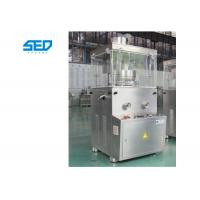 High - Tech Pharmaceutical Machinery Equipment , Double Layer Tablet Pressing Machine Manufactures