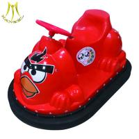 Hansel chinese battery operated bumper car amusement park kids ride on car Manufactures