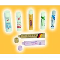 China Ointment PE Pharmaceutical Tube Packaging Soft Medicinal for Skin Cure on sale