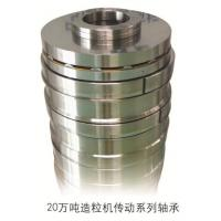 M7CT18100 Cylindrical Roller Bearing / Heavy Duty Roller Bearings Precise Design Manufactures