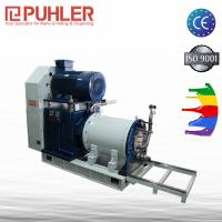Industrial Use Lab Bead Mill Machine / Nano Grinding Mill For Wet Grinding Manufactures