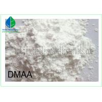 1, 3-Dimethylpentylamine HCl (Dmaa) Safe and Fast Shipping Guarantee CAS 13803-74-2 for Lossing Weight Manufactures