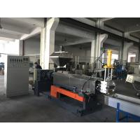 China PP HDPE PC Bottle Recycling Machine Single Stage Extruding Machine on sale