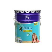 Anti Mildew Water Based Ceiling Paint Fire Retardant Coating Thin Film Manufactures
