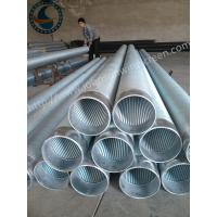 Full Welded Johnson Screen Pipe , Stainless Steel Well Pipe For Water Well Drilling Manufactures