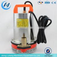 China DC 24 volt submersible water pump on sale
