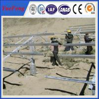 Quality Solar Panel Ground Mounted,Solar Power Plant 1MW on grid,Large-scale Solar for sale