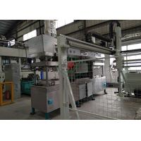 Disposable Sugarcane Paper Plate Making Machine / Tableware Production Line Manufactures