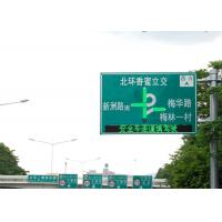 Outdoor Digital Dynamic Message Signs , P12 Traffic LED Display Waterproof Manufactures