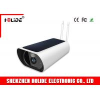 China 1080P 2MP Outdoor Solar Powered Camcorder Waterproof Wireless Wifi Security IP Surveillance Night Camera on sale