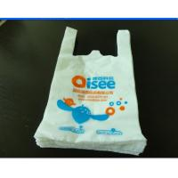 Buy cheap plastic vest carrier bags with printing from wholesalers