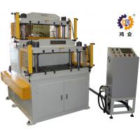 100T Precise Hydraulic Press Machine For Film Product With Safety Protection Device Manufactures