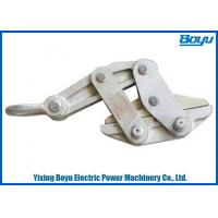 Steel Wire Rope 9~11mm Self Gripping Clamps Rated Load 30kN Transmission Line Stringing Tools Manufactures