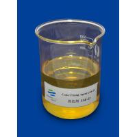 China Chemical Color Fixing Agent For Reactive Dyes / Direct Dyes Non-Formaldehyde on sale