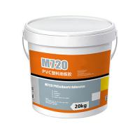 Smooth Waterproof Quartz Floor Tile Adhesive Excellent Bonding Strength Manufactures