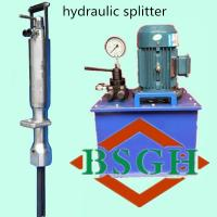 China Superior quality BS-HD90A hydraulic concrete splitter building construction machine on sale