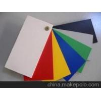 Quality PVC board for screen printing,5mm advertising sheet,forex thin board for sale