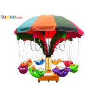 Kids Park Rides 12 Seat Coconut Tree Kids Swing Rides Flying Fish Rides Manufactures