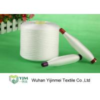 Pure White Polyester Yarn On Cone For Sewing Manufactures