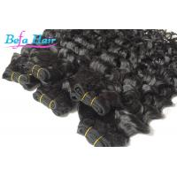 Natural Black 18 Or 20 Inch Hair Extensions , Italian Curl Unprocessed Hair Weave Manufactures