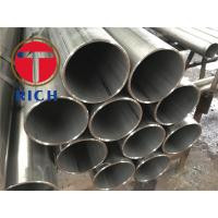 EN 10217-6 Submerged Arc Welded Pipes Non - Alloy Steel Tubes With Carbon Steel Manufactures
