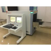 Buy cheap Middle Size Dual View X Ray Airport Scanner With Multi Language Option from wholesalers