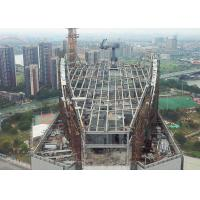 High Rise Building Structure Steel Frame Sky Restaurant Customized Design Manufactures