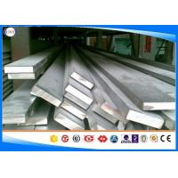 Quality DIN 1.7221 60Cr3 Hot Rolled Steel Bar Hot Rolled Alloy Spring Flat Bar Thickness for sale