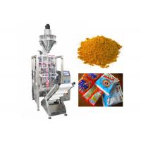 High Accuracy Auger Filler Dosing,Automatic Coffee Powder Packing Machine Manufactures
