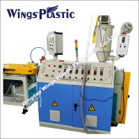 China PP, PE, PVC, EVA, PA Plastic Corrugated Pipe Making Machine on sale