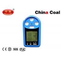Multi-parameter Gas Detector Real Time Clock Display Gas Monitoring Equipment Manufactures