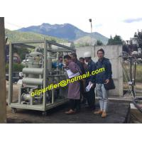 multi-stage vacuum oil filtering, purifier transformer oil filtration machine, gas content less than 0.1% after cleaning Manufactures