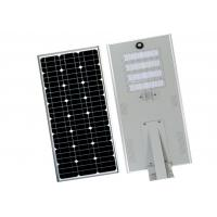 25w 30w 40w 50w 60w All In One Integrated Solar Street Lamp SMD ROHS Certificate Manufactures