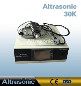 Light Weight Portable  Auto Door Ultrasonic Riveting Welding Machine 50HZ / 60HZ Manufactures