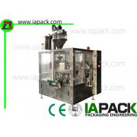 China Powder Pouch Packing Machine on sale
