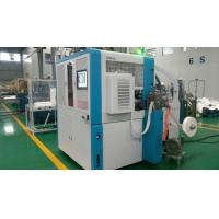 Automatic Paper Cup Machinery With New Guarding Door and Inspection System Manufactures