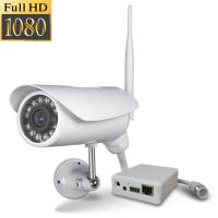 China 1080P HD IP Cameras Waterproof Wireless POE Security Camera on sale