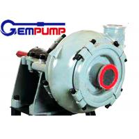 18/16TU-G  Sugar Plant Electric Centrifugal Pump / Tailing Transport Slurry Pump Manufactures