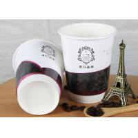 Biodegradable Custom Printed Disposable Coffee Cups With Plastic Cover Manufactures