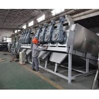 Mulit -  Plate Screw Press Sludge Dewatering Equipment / Sludge dehydrator for Amyloid Industry Manufactures