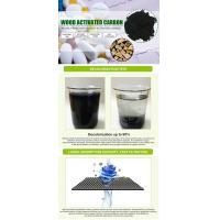 Activated-Carbon-For-Oil-Purification
